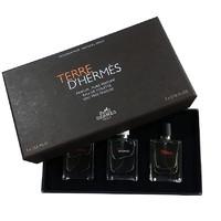 HERMÈS 爱马仕 大地男士香水套装 12.5ml*3瓶