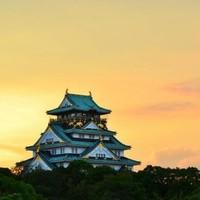 再降价!吉祥航空直飞! 武汉-日本大阪往返含税机票
