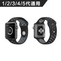 自生草 苹果手表带 apple watch 表带 适用于iwatch1/2/3/4/5代