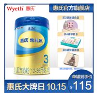 Wyeth 惠氏 S-26 金装 婴幼儿奶粉 3段 900g