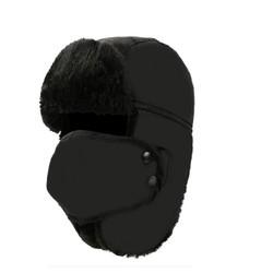 甄耐 户外防风棉帽 2色可选