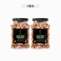 考拉工厂店 美国有机混合坚果2罐 794克/罐