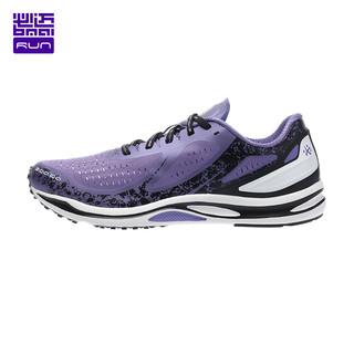 BMAI/必迈 Mile 42K PB 马拉松跑鞋