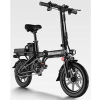 SUNRA 新日 48v Z3 男/女款折叠电动自行车60公里
