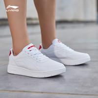LN李宁休闲鞋男鞋休闲情侣滑板鞋小白鞋百搭运动鞋