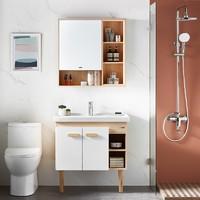 ARROW 箭牌 AB1116马桶+背喷花洒+70cm实木浴室柜 卫生间套装