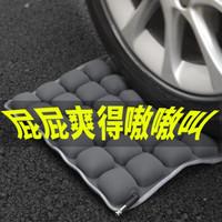 itutn 爱图腾 3D气囊减压汽车坐垫居家办公室通用