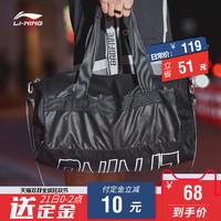 LI-NING 李宁 ABLN108 训练桶包