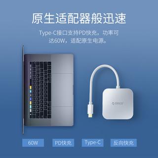ORICO 奥睿科 Type-C 分线器转接头扩展器
