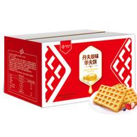 Danco 丹夫 原味华夫饼 1000g