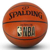 斯伯丁SPALDING76-316比赛篮球NBA经典7号标准篮球