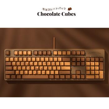 AJAZZ 黑爵 Chocolate Cubes 巧克力色机械键盘 Cherry轴