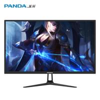 PANDA 熊猫 PE32QA2 31.5英寸(2560×1440、75Hz)