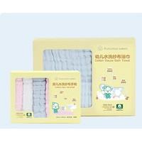 Purcotton 全棉时代 包边款纯棉水洗纱布浴巾 1条+手帕6条