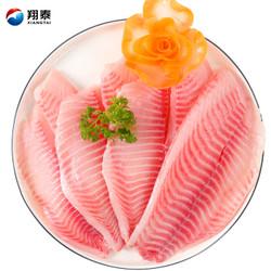 翔泰 冷冻鲷鱼柳/鱼片罗非鱼排1kg/袋(7-9片)ASC认证 火锅烧烤食材 海鲜水产 *3件
