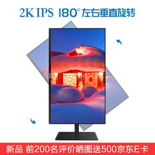ZEOL 卓尔 Z27Q2 27英寸2K IPS显示器