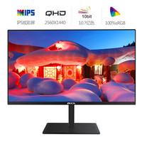 ZEOL Z27Q2 27英寸 IPS显示器(2K、100%sRGB)