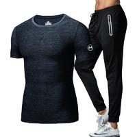 木林森运动套装男士夏季健身服短袖背心健身房运动服速干跑步衣服两件套ALK928-2