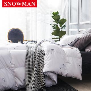 SNOWMAN 斯诺曼 95白鹅绒被被芯 羽绒被 冬被被子