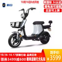 电动车电动自行车成人电瓶车 48V12锂电池XC1小巧轻便可提取充电 轻便时尚 48V20A锂电/领先版/星空灰