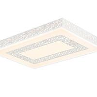 雷士照明NVC EXXK1256 客厅吸顶灯 白色 简约现代