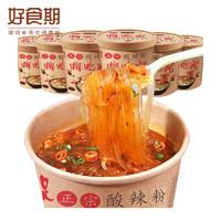 正宗重庆嗨吃家螺蛳米粉速食 6桶