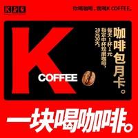 什么咖啡喝得值:聊聊我最近喝的咖啡