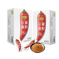 juanchengpai 鹃城牌 豆瓣蘸粉90gX2盒60袋