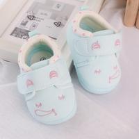 Baobeinong 宝贝侬侬 婴儿软底学步鞋