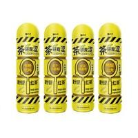 紫山 柠檬茶饮料 茶研观涩饮品 480ml*4瓶