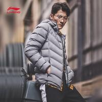 LI-NING 李宁 AYMN163 男子羽绒服