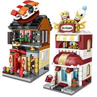 LOZ 俐智 街景小颗粒积木 转角书店+冰淇淋店