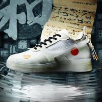 LI-NING 李宁 月相 AGCP358 女款休闲鞋