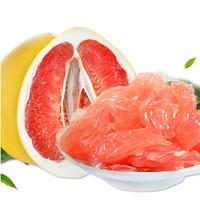 麦味滋 福建平和琯溪红肉蜜柚 5斤