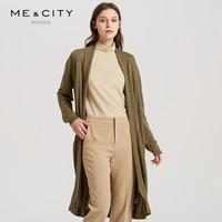MECITY女装长款简洁针织开衫花纱长款外套