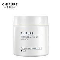 CHIFURE 千妇恋 温和水洗卸妆霜 300g *5件 +凑单品