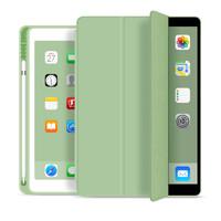 iPad保护套带笔槽