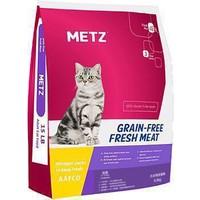 玫斯猫粮 无谷物鲜肉成猫粮 15磅/6.8kg