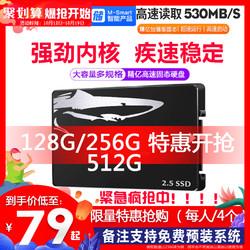 精亿 黑鲨 120GB SATA3 SSD固态硬盘