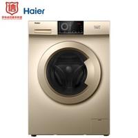 Haier 海尔 EG80B109G 变频 滚筒洗衣机 8KG
