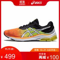 ASICS亚瑟士跑步鞋 缓震透气男款运动鞋 19秋冬新品GEL-PULSE 11 1011A550 橙色/黄色 42.5