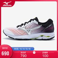 Mizuno美津浓缓冲跑步鞋运动鞋女 RIDER 22 J1GD183110 白/黑 38.5