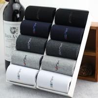 YUZHAOLIN 俞兆林 Y1T8Z20211 男士棉袜 混色10双装