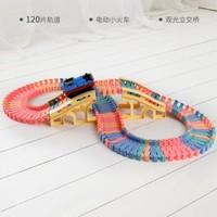 彩虹立交桥版 电动小火车+立交桥+120彩轨