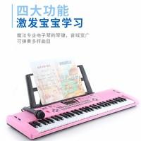 八度宝贝 电子琴儿童音乐玩具 61键可爱粉