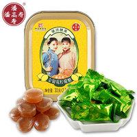 潘高寿 金银花柠檬润喉糖3盒装