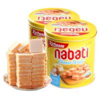 印尼进口休闲零食品丽芝士Richeese纳宝帝奶酪味威化饼干350g*2罐