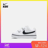 Nike 耐克官方NIKE CAPRI 3LTR (TDV)婴童运动童鞋579949