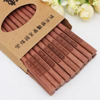 实木筷子刻字红檀木筷子10双盒装