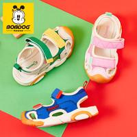 巴布豆house 儿童机能凉鞋